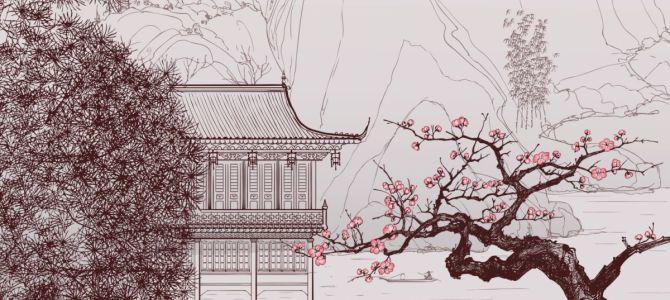 Dekoracje ścienne dla miłośników Japonii